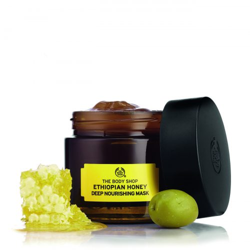 Ethiopian Honey Deep Nourishing   Mask 75 ml by The Body Shop