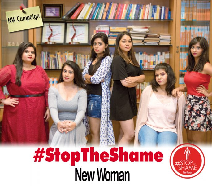 #StopTheShame: What I Wear Is Not Your Business