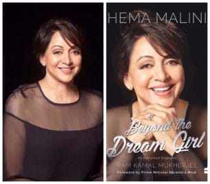 Hema Malini's Biography To Be Launched Today On Her Birthday