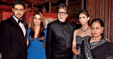 Amitabh Bachchan Shares A Picture Of His Children With A Very Heartwarming Caption