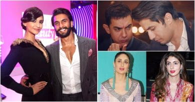Did You Know That These Bollywood Stars Are Related?