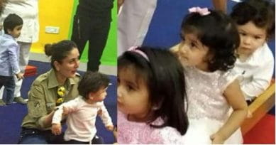 Taimur Attends Friend's Birthday Party Along With Mom Kareena Kapoor