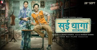TRAILER: Sui Dhaga Will Inspire You