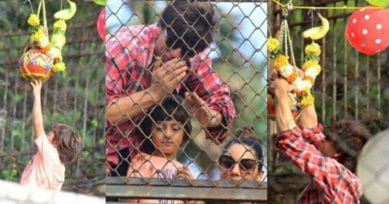 Shahrukh Khan And Son AbRam Celebrated Dahi Handi At Mannat