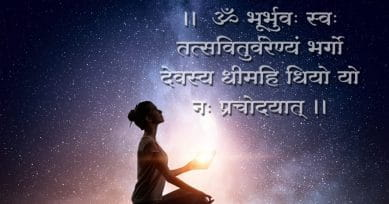 Health Benefits Of Gayatri Mantra
